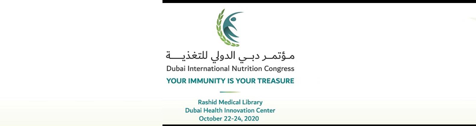 Dubai International Nutrition Congress 2020