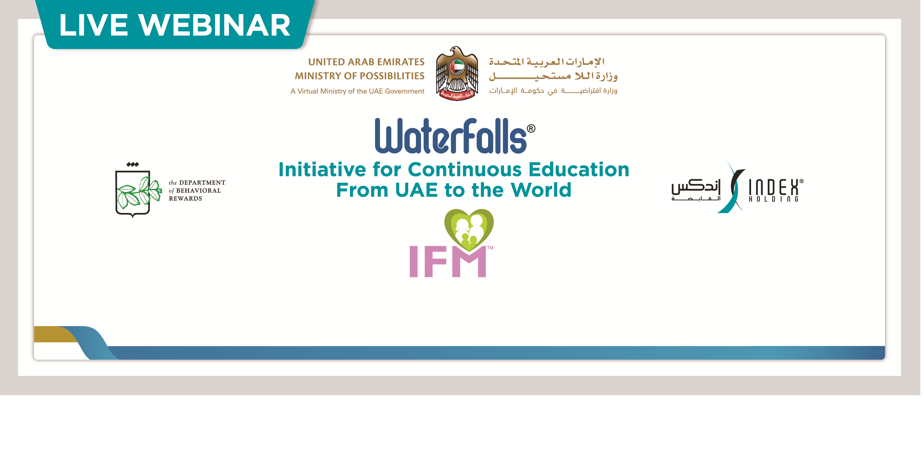 "IFM Waterfalls Webinar ""Medical College of the Future"", Oct 12 (14:00 UAE)"