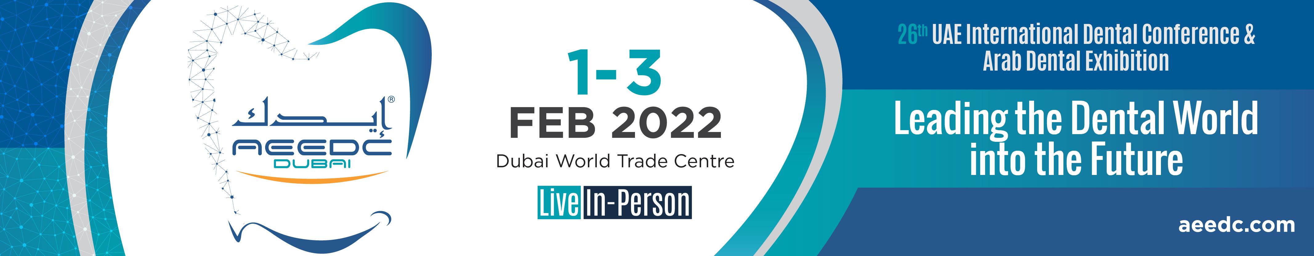 AEEDC Dubai 2022