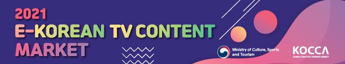 E-Korean TV Content Market