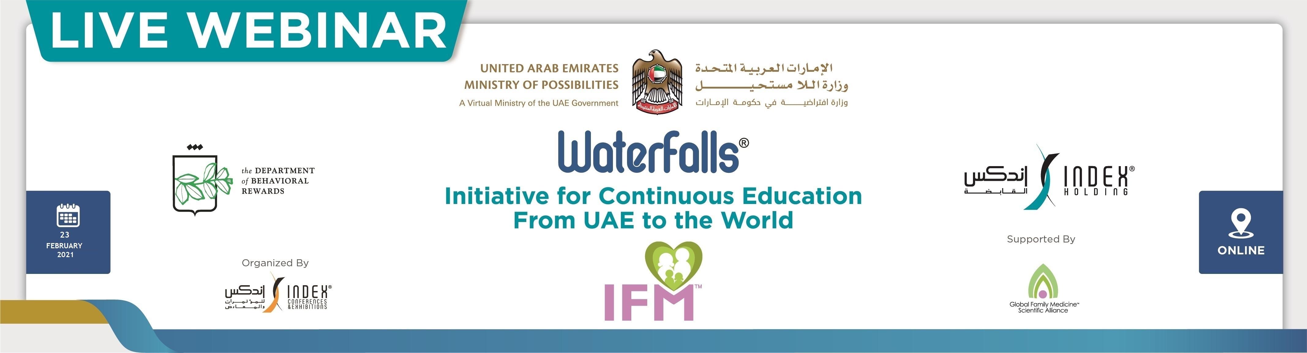 IFM Webinar: Brain Health and Stroke Prevention Feb 16 (19:00 - 20:00 UAE)