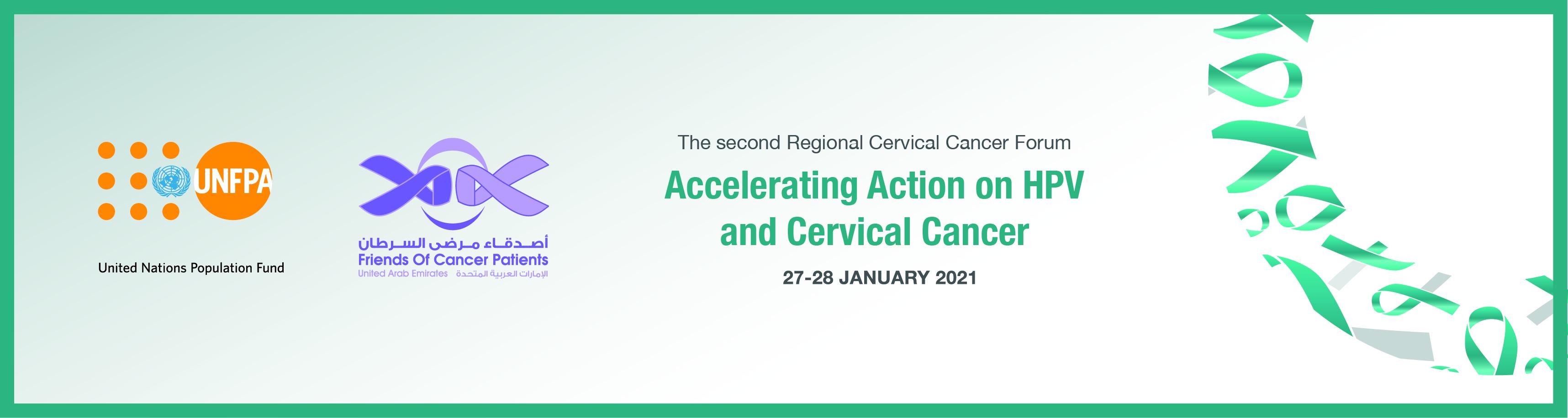 The Second Regional Cervical Cancer Forum