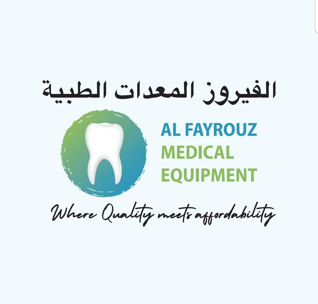 Al Fayrouz Medical Equipment Trading