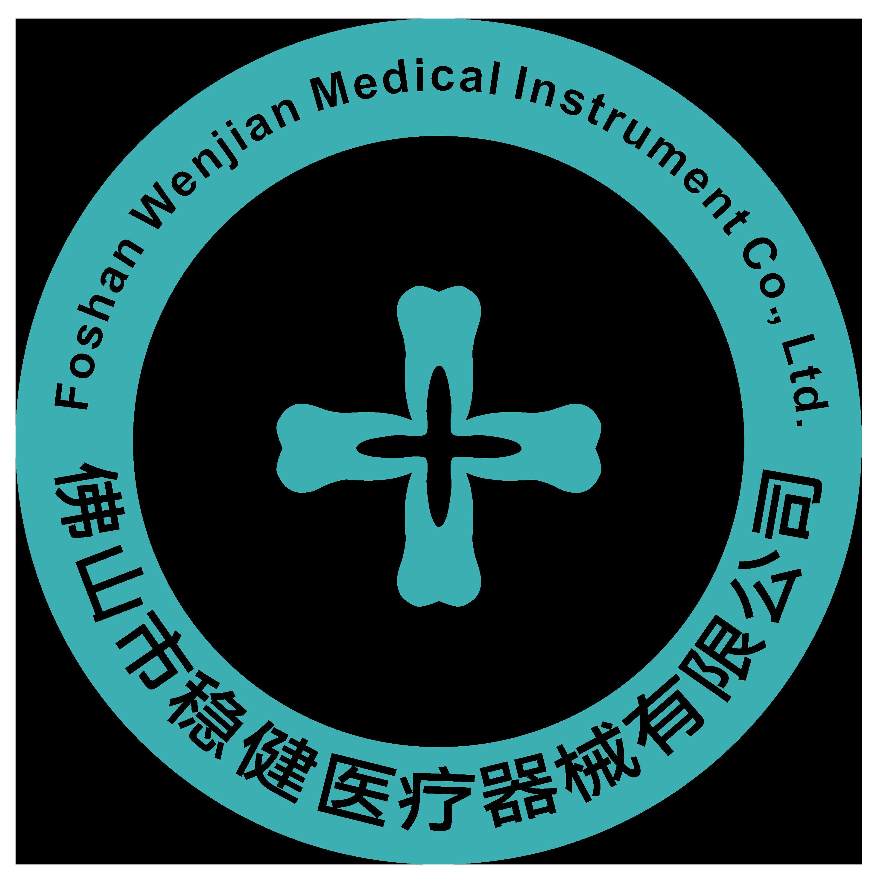 Foshan Wenjian Medical Instrument  Co., Ltd
