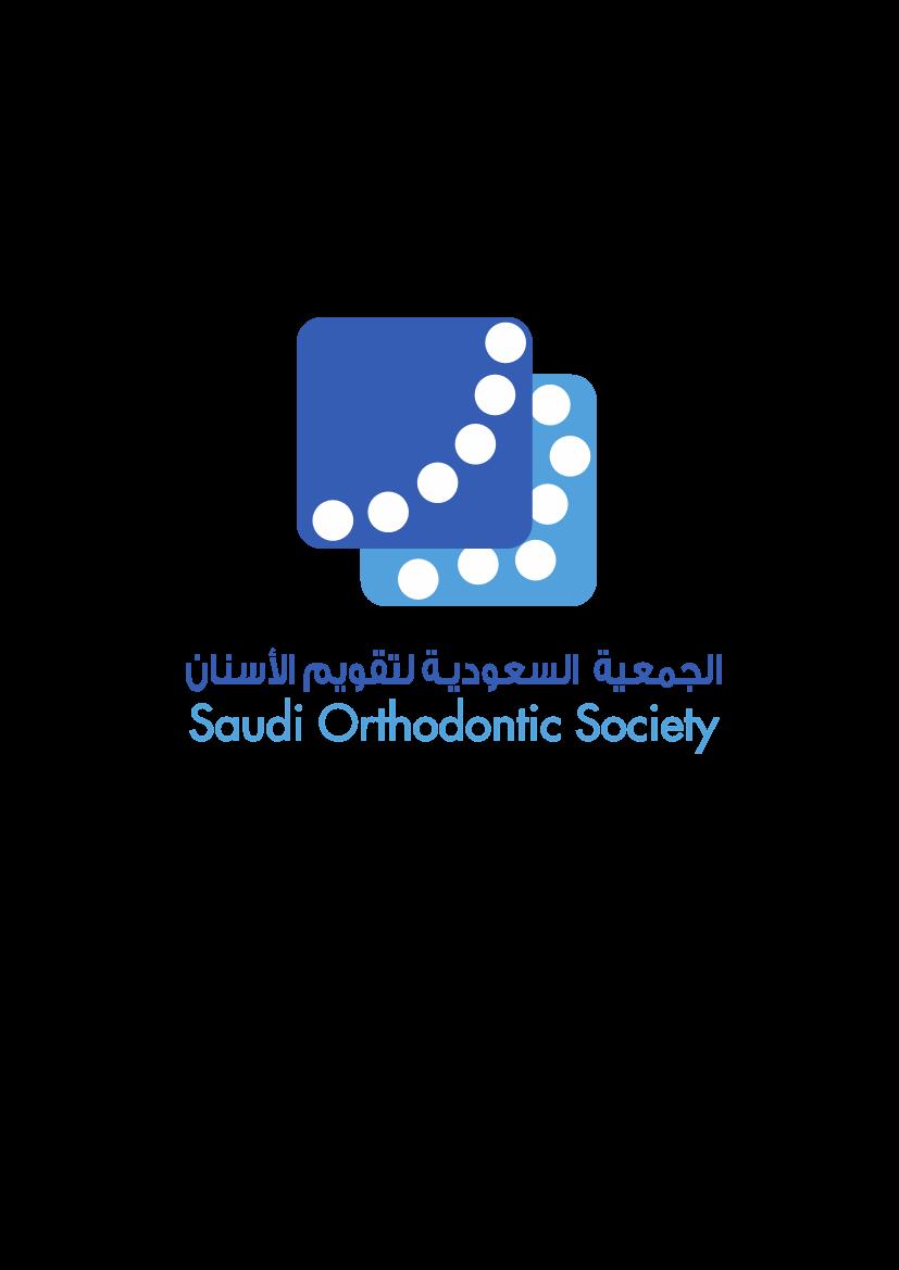 Saudi Orthodontic Society