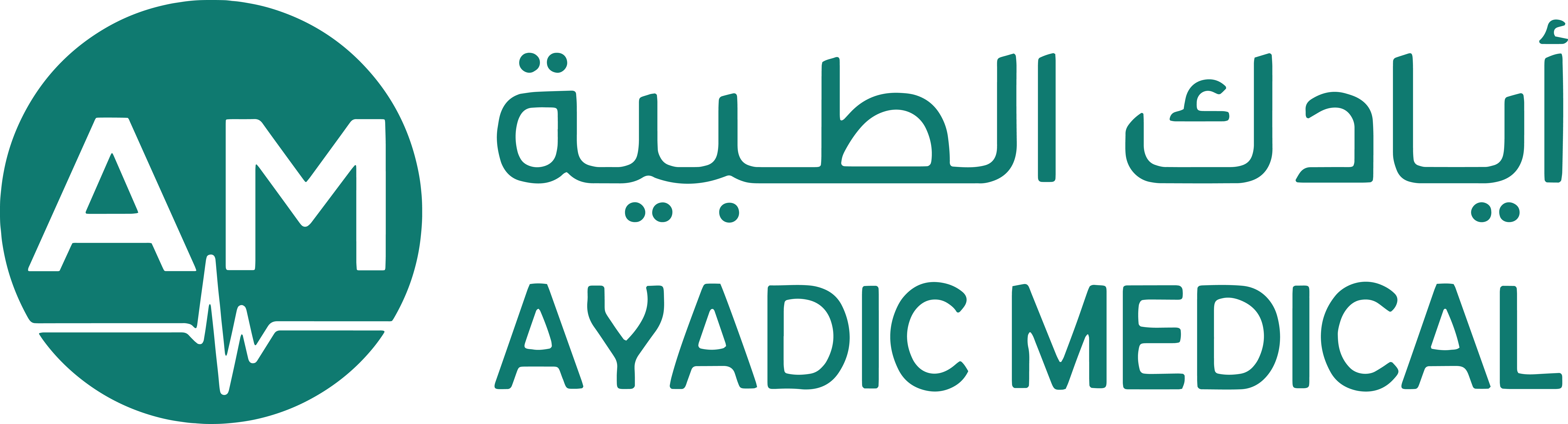 Ayadic Medical EST