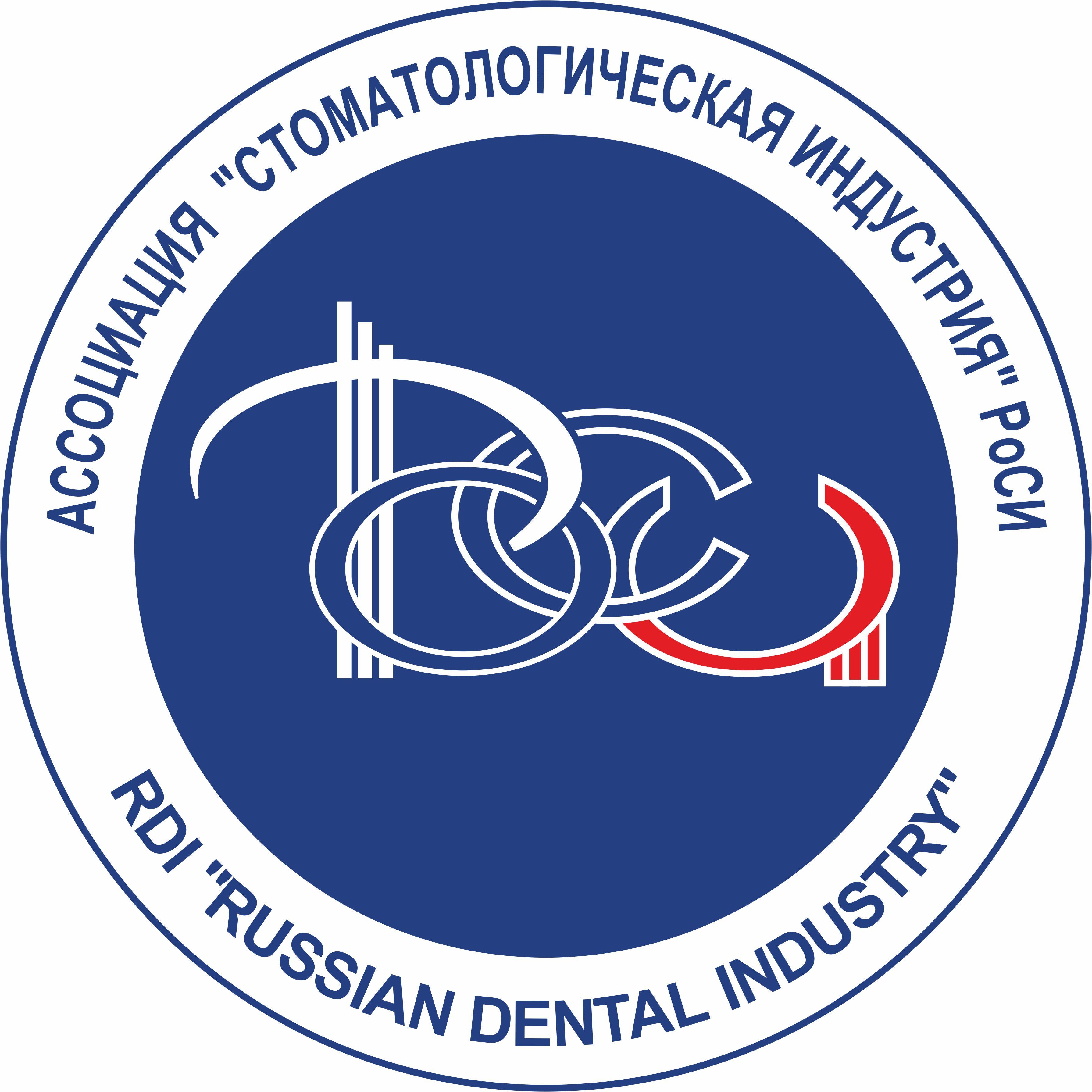 Russian Dental Industry Association