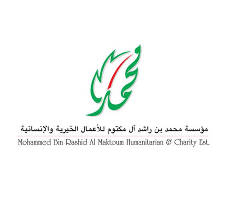 Mohammed Bin Rashid Al Maktoum Humanitarian And Charity Establishment
