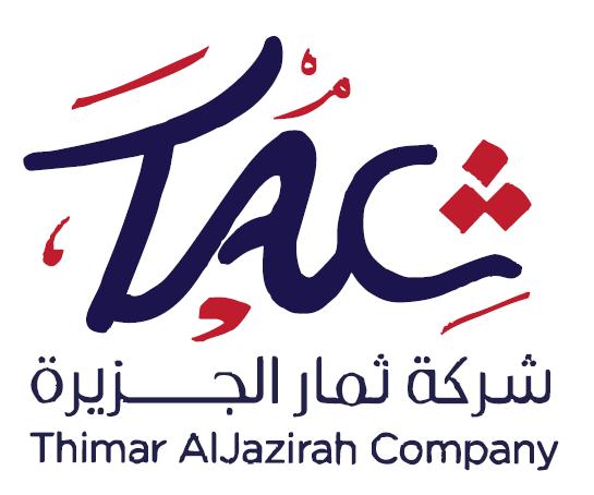Thimar al jazeera