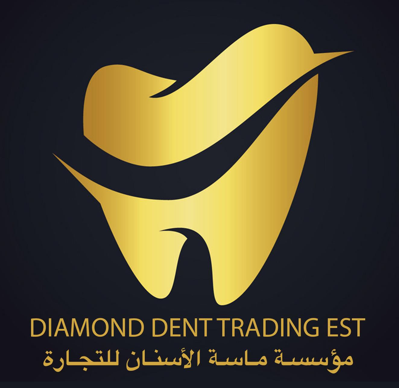 Diamond Dent Trading EST