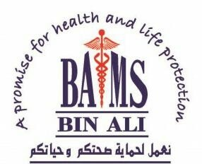Bin Ali Medical Supplies