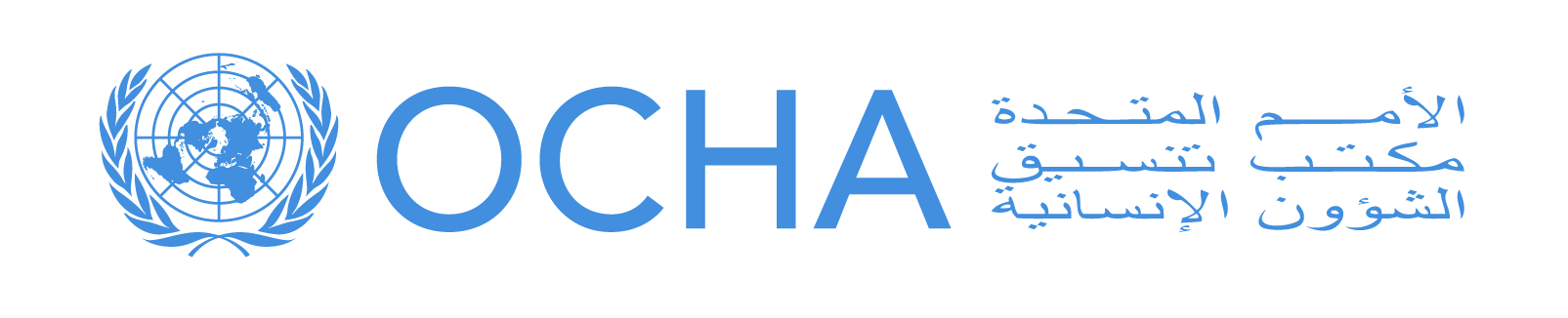 United Nations Office For The Coordination Of Humanitarian Affairs - UNOCHA