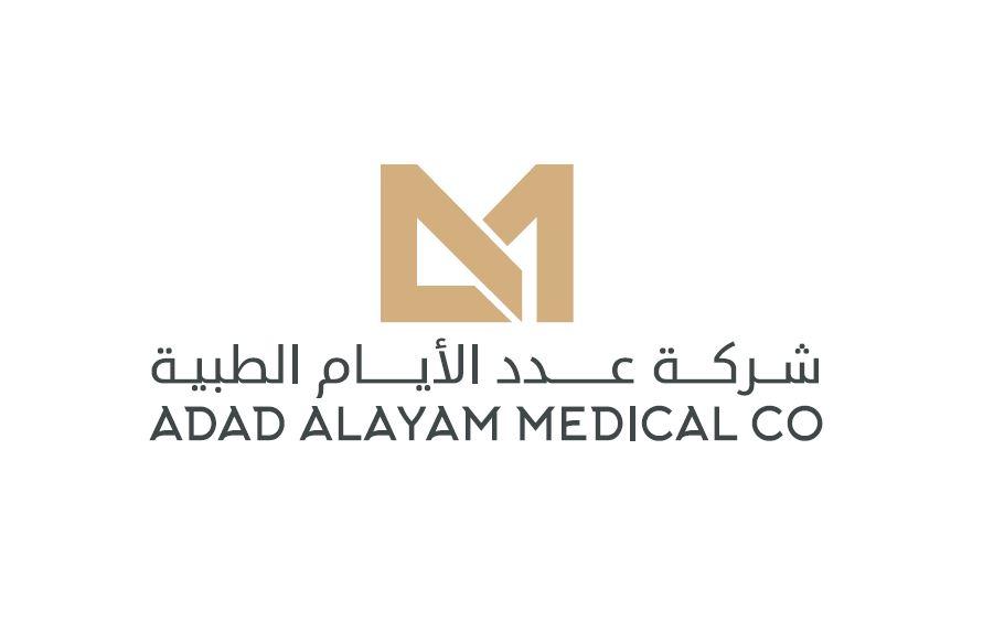 Adad Alayam Medical Company