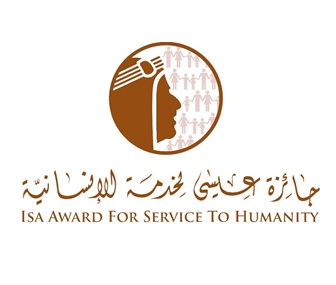 Isa Award For Service To Humanity