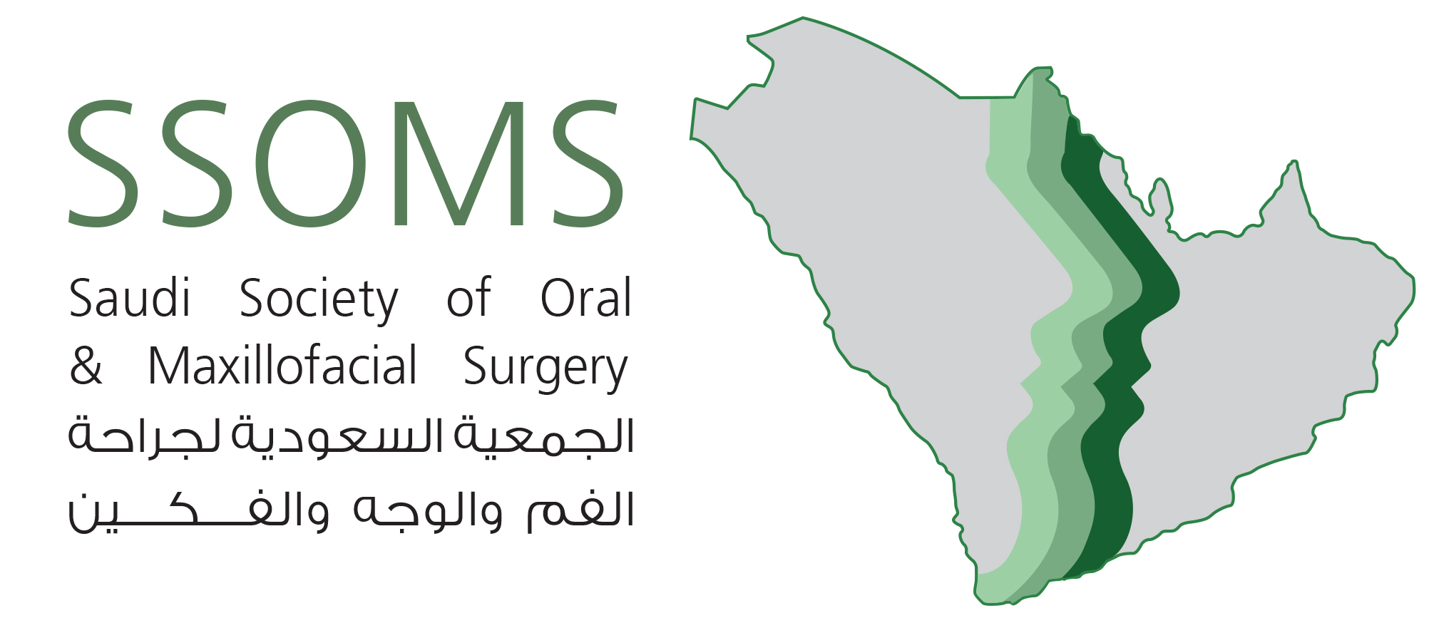 Saudi Society of Oral and Maxillofacial Surgery