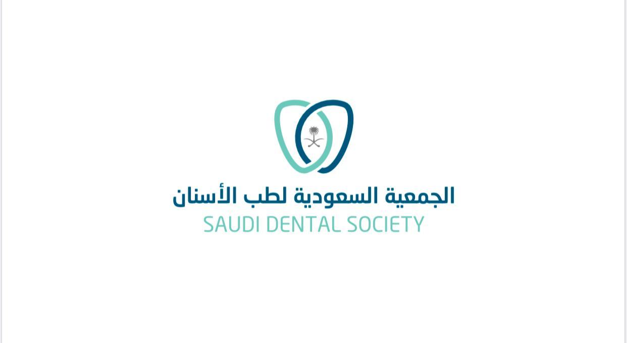 Saudi Dental Society