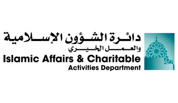 Islamic Affairs & Charitable Activities Department
