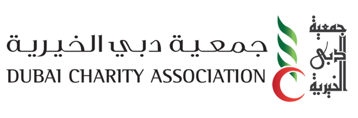 Dubai Charity