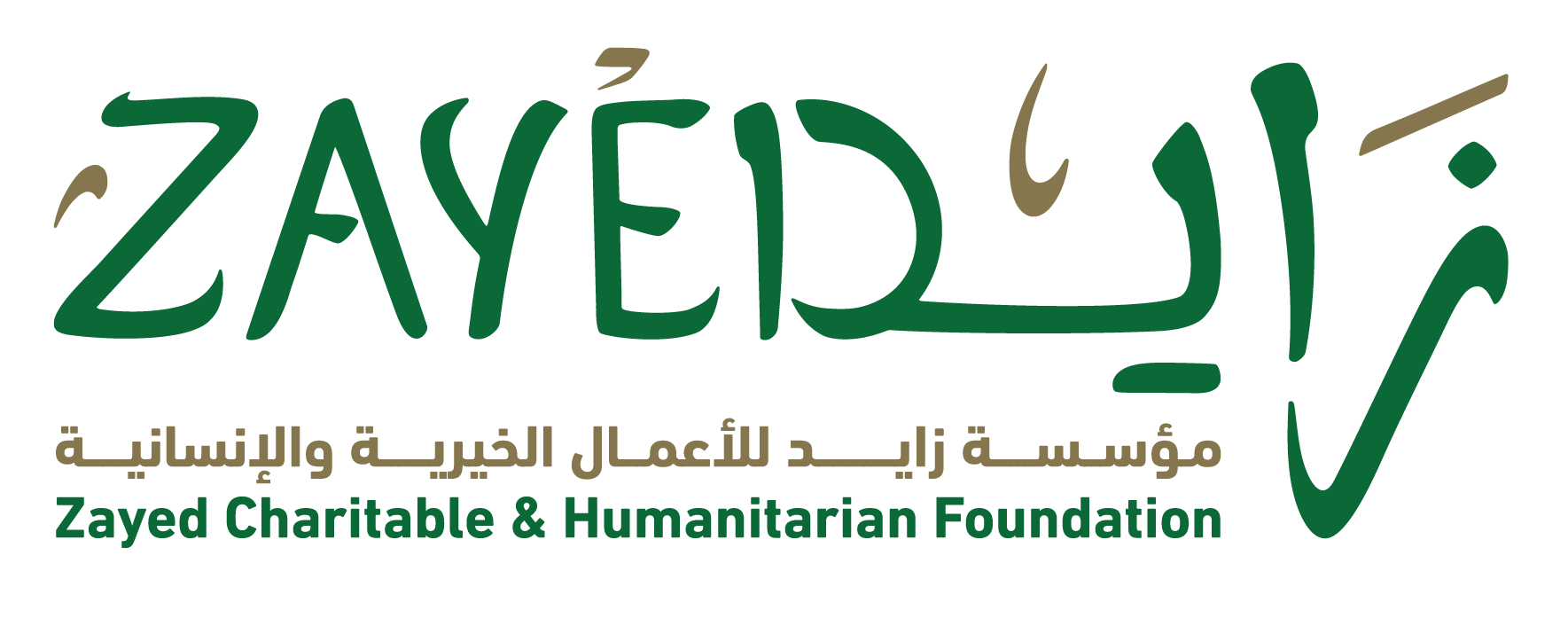 Zayed Bin Sultan Charitable And Humanitarian Foundation